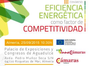 Congreso Andaluz de Eficiencia Energética como factor de Competitividad, Almería